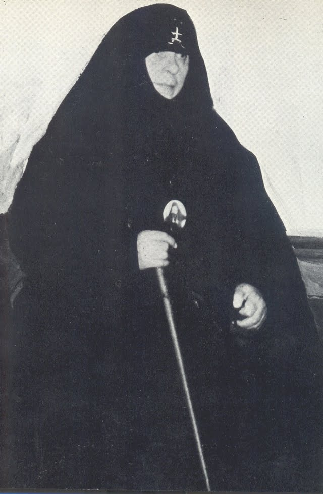 Mariam Soulakiotis